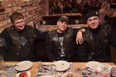 Чиж & Co, 9 октября 2014 - Ресторан «Максимилианс» Уфа - 29