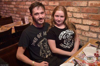 Чиж & Co, 9 октября 2014 - Ресторан «Максимилианс» Уфа - 30
