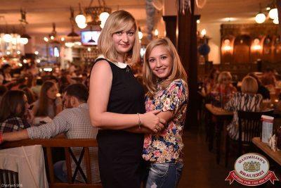 ЧИЖ & CO, 24 сентября 2015 - Ресторан «Максимилианс» Уфа - 07