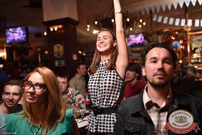 ЧИЖ & CO, 24 сентября 2015 - Ресторан «Максимилианс» Уфа - 12