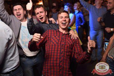 ЧИЖ & CO, 24 сентября 2015 - Ресторан «Максимилианс» Уфа - 18