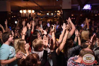 ЧИЖ & CO, 24 сентября 2015 - Ресторан «Максимилианс» Уфа - 19