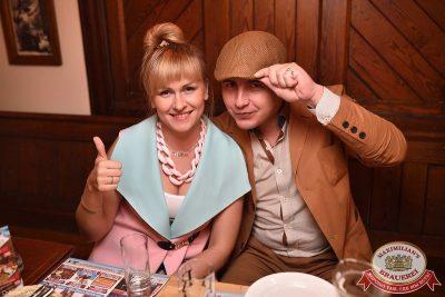 ЧИЖ & CO, 24 сентября 2015 - Ресторан «Максимилианс» Уфа - 26
