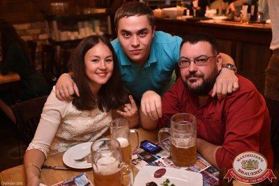 ЧИЖ & CO, 24 сентября 2015 - Ресторан «Максимилианс» Уфа - 28