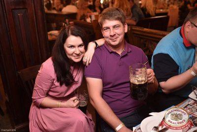 ЧИЖ & CO, 24 сентября 2015 - Ресторан «Максимилианс» Уфа - 30