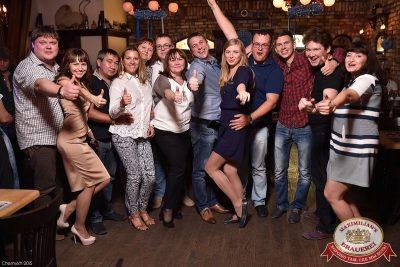 ЧИЖ & CO, 24 сентября 2015 - Ресторан «Максимилианс» Уфа - 32
