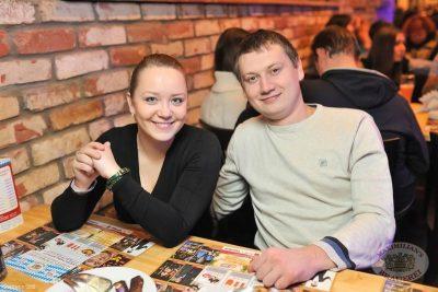 Чиж & Co, 14 ноября 2013 - Ресторан «Максимилианс» Уфа - 05