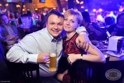 Чиж & Co, 14 ноября 2013 - Ресторан «Максимилианс» Уфа - 19