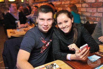 Чиж & Co, 14 ноября 2013 - Ресторан «Максимилианс» Уфа - 21