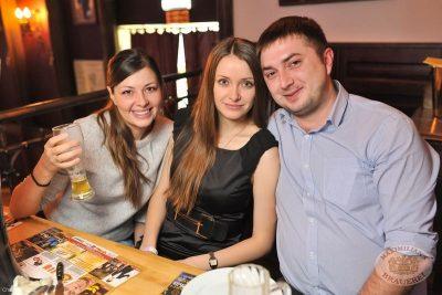 Чиж & Co, 14 ноября 2013 - Ресторан «Максимилианс» Уфа - 31