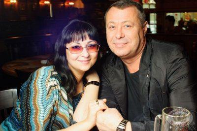Чиж & Co, 14 ноября 2013 - Ресторан «Максимилианс» Уфа - 32