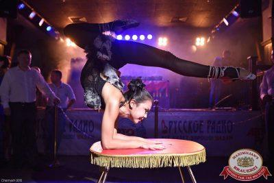 «Дыхание ночи»: Circus Show - Ресторан «Максимилианс» Уфа - 02