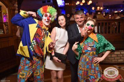 «Дыхание ночи»: Circus Show - Ресторан «Максимилианс» Уфа - 04