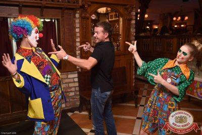 «Дыхание ночи»: Circus Show - Ресторан «Максимилианс» Уфа - 06