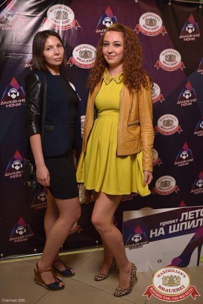 «Дыхание ночи»: Circus Show - Ресторан «Максимилианс» Уфа - 09