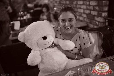 «Дыхание ночи»: Circus Show - Ресторан «Максимилианс» Уфа - 11