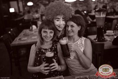 «Дыхание ночи»: Circus Show - Ресторан «Максимилианс» Уфа - 13