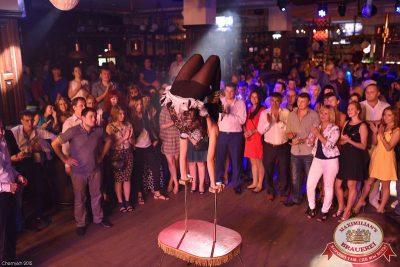 «Дыхание ночи»: Circus Show - Ресторан «Максимилианс» Уфа - 14
