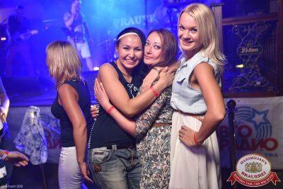 «Дыхание ночи»: Circus Show - Ресторан «Максимилианс» Уфа - 22