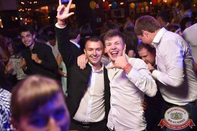 «Дыхание ночи»: Circus Show - Ресторан «Максимилианс» Уфа - 23