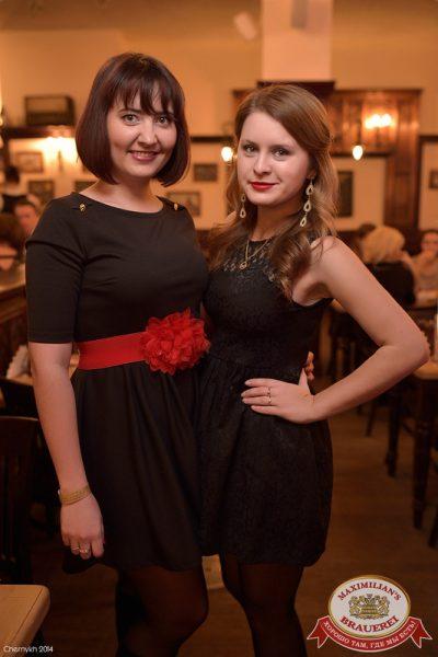 Dan Balan, 20 ноября 2014 - Ресторан «Максимилианс» Уфа - 05