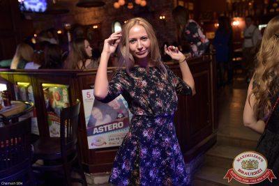 Dan Balan, 20 ноября 2014 - Ресторан «Максимилианс» Уфа - 18