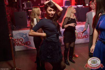 Dan Balan, 20 ноября 2014 - Ресторан «Максимилианс» Уфа - 20