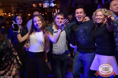 Dan Balan, 20 ноября 2014 - Ресторан «Максимилианс» Уфа - 24