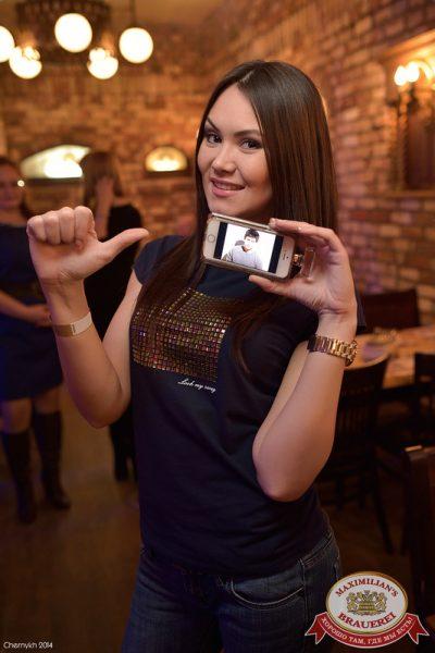 Dan Balan, 20 ноября 2014 - Ресторан «Максимилианс» Уфа - 25