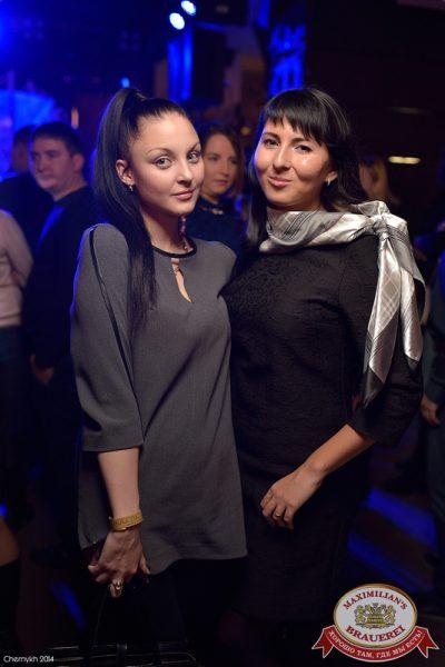 Dan Balan, 20 ноября 2014 - Ресторан «Максимилианс» Уфа - 29