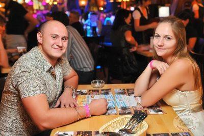Dan Balan, 27 ноября 2013 - Ресторан «Максимилианс» Уфа - 05