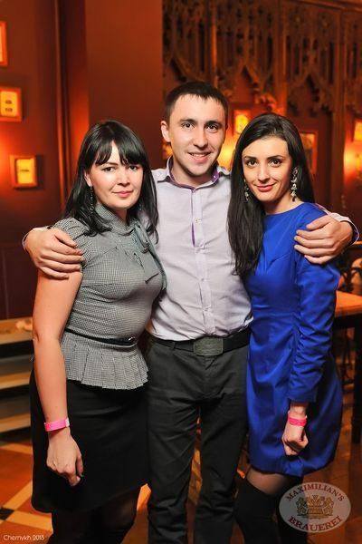 Dan Balan, 27 ноября 2013 - Ресторан «Максимилианс» Уфа - 06