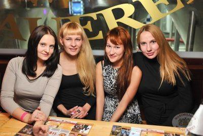 Dan Balan, 27 ноября 2013 - Ресторан «Максимилианс» Уфа - 07