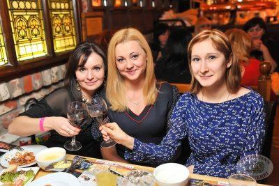 Dan Balan, 27 ноября 2013 - Ресторан «Максимилианс» Уфа - 12