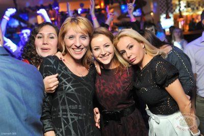 Dan Balan, 27 ноября 2013 - Ресторан «Максимилианс» Уфа - 18