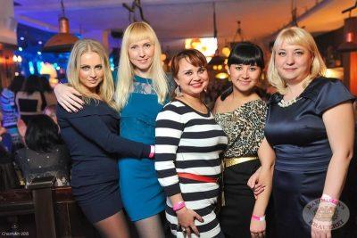 Dan Balan, 27 ноября 2013 - Ресторан «Максимилианс» Уфа - 24