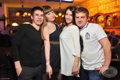 Dan Balan, 27 ноября 2013 - Ресторан «Максимилианс» Уфа - 27