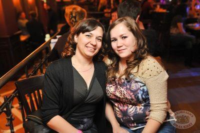 Dan Balan, 27 ноября 2013 - Ресторан «Максимилианс» Уфа - 28