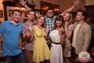 День ГИБДД, 3 июля 2015 - Ресторан «Максимилианс» Уфа - 36