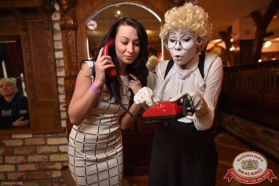 День ГЛАВного БУХАлтера, 23 апреля 2016 - Ресторан «Максимилианс» Уфа - 04