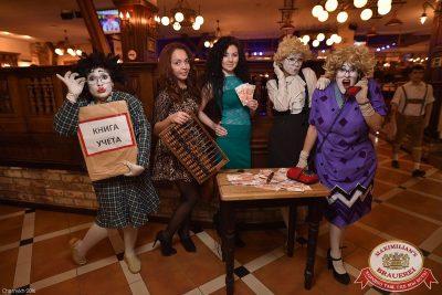 День ГЛАВного БУХАлтера, 23 апреля 2016 - Ресторан «Максимилианс» Уфа - 05