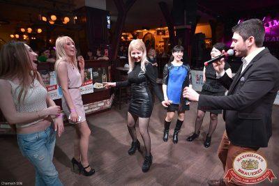 День ГЛАВного БУХАлтера, 23 апреля 2016 - Ресторан «Максимилианс» Уфа - 10