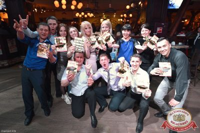День ГЛАВного БУХАлтера, 23 апреля 2016 - Ресторан «Максимилианс» Уфа - 14