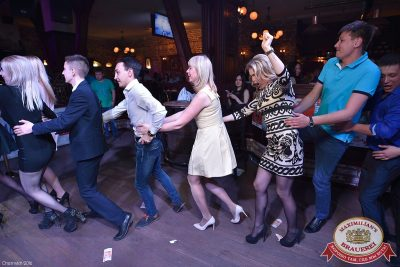 День ГЛАВного БУХАлтера, 23 апреля 2016 - Ресторан «Максимилианс» Уфа - 15