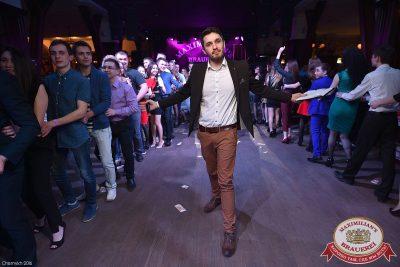 День ГЛАВного БУХАлтера, 23 апреля 2016 - Ресторан «Максимилианс» Уфа - 16