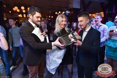 День ГЛАВного БУХАлтера, 23 апреля 2016 - Ресторан «Максимилианс» Уфа - 21
