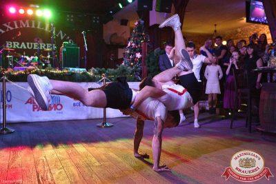 День именинника, 12 декабря 2015 - Ресторан «Максимилианс» Уфа - 06