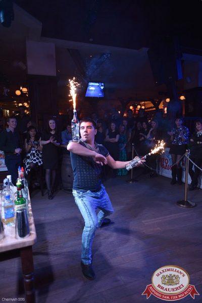 День именинника, 12 декабря 2015 - Ресторан «Максимилианс» Уфа - 11