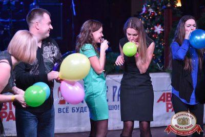 День именинника, 12 декабря 2015 - Ресторан «Максимилианс» Уфа - 13