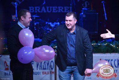 День именинника, 12 декабря 2015 - Ресторан «Максимилианс» Уфа - 14